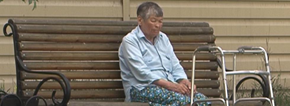 Дом престарелых г.улан-удэ решетихинский дом интернат для престарелых