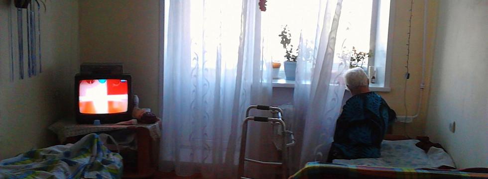 дом престарелых в в.волочке контакты