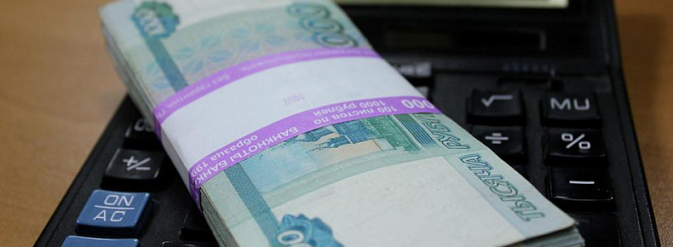 взять кредит в банке восточный без справок и поручителей онлайн заявка