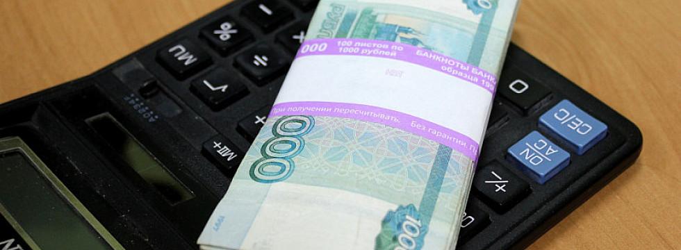 В Улан-Удэ ТГК-14 уличили в обмане потребителей