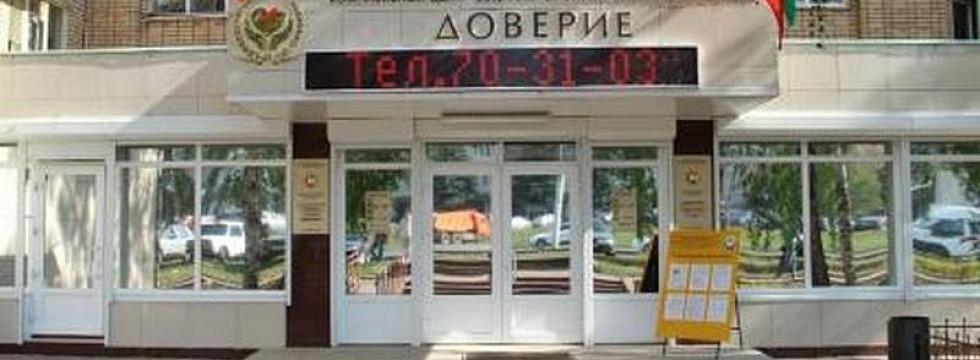 Где в улан удэ находиться дом престарелых дом престарелых в москве работа санитарки