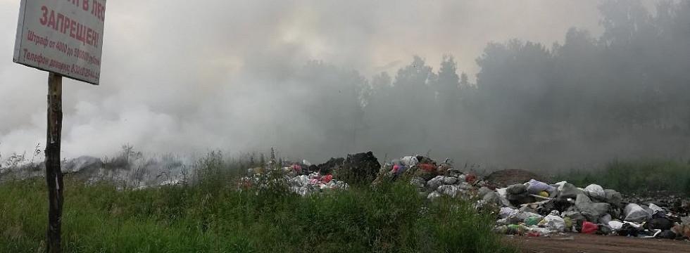 В Бурятии жителей Селенгинска травит свалка с отходами со всего района