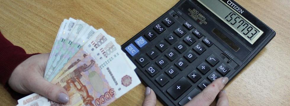 как проверить кредитную историю через интернет бесплатно в казахстане