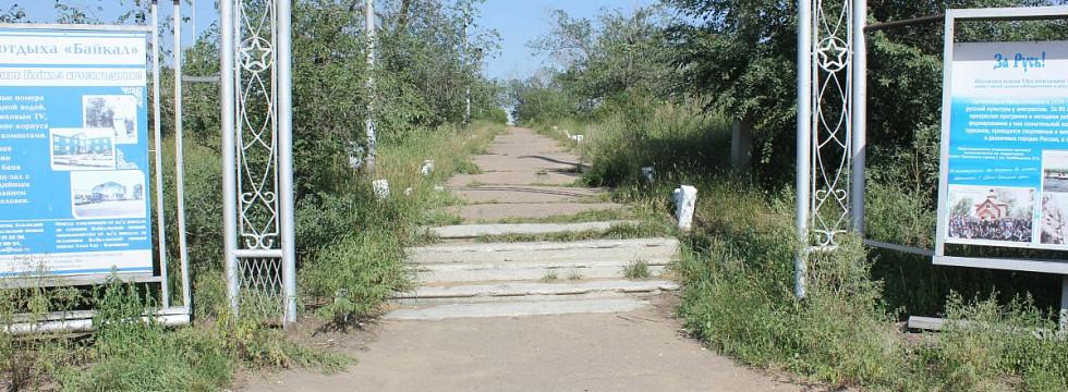 В Улан-Удэ бывшие зоны отдыха превращаются в пустыри