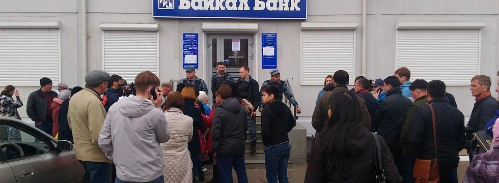 В настоящей статье рассмотрим, каким образом оформить кредит иногороднему заемщику в Москве.