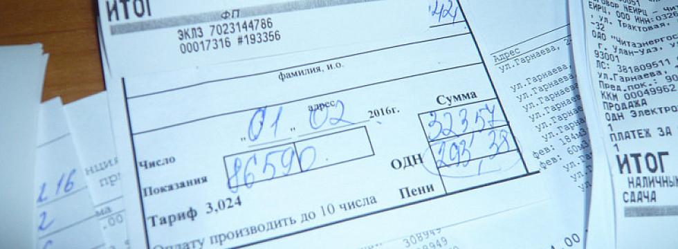 Прокуратура Бурятии заставила ТГК-14 сделать перерасчет улан-удэнцу