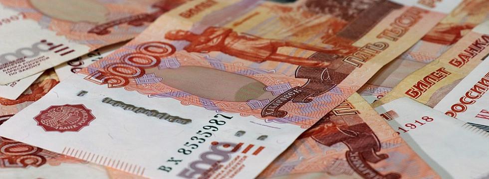 деньги в долг бишкек