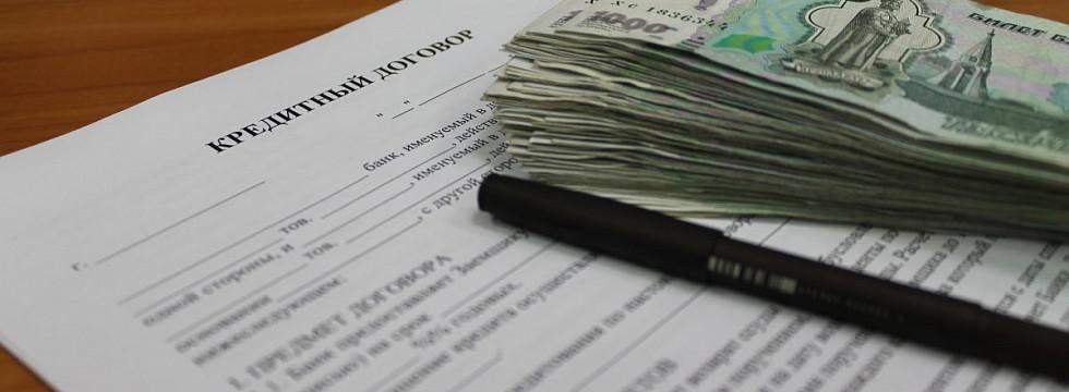 банк восточный улан удэ кредиты заявка на кредитную карту во все банки без справок и поручителей онлайн заявка с доставкой на дом